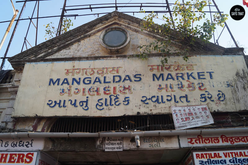 MANGAL-MARKET
